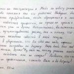 отзыв Алексея 51 год