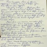 отзывы Майя Гордеева
